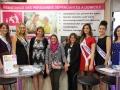 Foire de Beauvais 2014 - Miss33